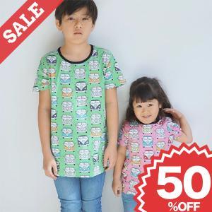 半袖Tシャツ ビンテージバス柄 オーガニックコットン 青 ピンク 緑 ワーゲンバス 北欧 子供服|villervalla