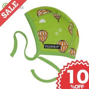北欧 子供服 帽子 ベビー用 ナイトキャップ 気球柄 緑 新生児 ギフト 出産祝い villervalla