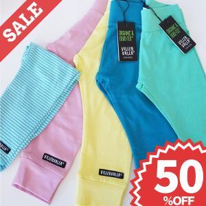 北欧 子供服 レギンス キッズ ストレッチ ゆったり 全4色 ブルー ピンク 緑 黄色 オーガニックコットン|villervalla