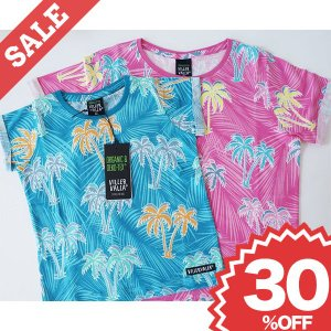 北欧 子供服 Tシャツ 半袖 キッズ ヤシの木柄 トロピカル 柔らか オーガニックコットン ブルー ピンク|villervalla