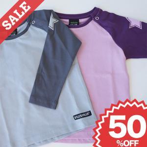 北欧 子供服 Tシャツ 長袖 星マーク 紫/ピンク グレー/ライトグレー オーガニックコットン|villervalla