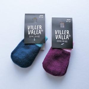 北欧 子供服 手袋 ミトン ひも付き ニット 青 紫 0〜1歳用|villervalla