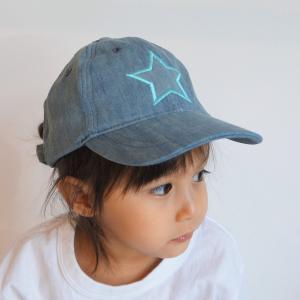 帽子 キャップ UVカット デニム 星 キッズ 46-56cm 水色 ピンク 男女兼用 野球帽|villervalla