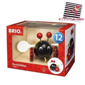 北欧 BRIO ブリオ おもちゃ バンブルビー 木製 ギフト|villervalla