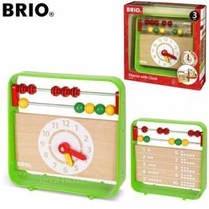 ブリオ おもちゃ BRIO 時計付きアバカス 知育玩具 入学準備 ギフト 北欧|villervalla