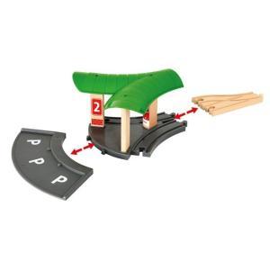 ブリオ レール おもちゃ BRIO トラベルステーションセット ギフト 北欧 villervalla 03