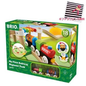 20%OFF 北欧 BRIO ブリオ おもちゃ レールセットビギナー向け マイファースト ギフト30%OFF