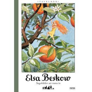 ギフトブック エルサベスコフ Elsa Beskow 絵本 イラスト ギフト|villervalla