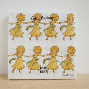 北欧 キッチン用品 紙ナプキン たんぽぽ柄 20枚入り エルサベスコフ|villervalla