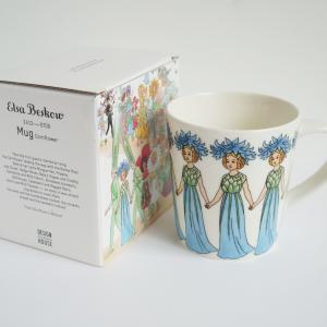 北欧 キッチン用品 マグカップ コーンフラワー 花柄 エルサベスコフ 食器|villervalla