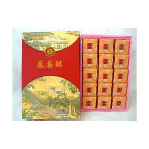 台湾総統府御用達・菓子コンテスト優勝 出来たてをお届けする為、お取寄せ商品ですので、入荷まで、 3週...