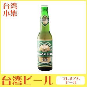 日本ではあまりお目にかかれない台湾ビールです! ビールが苦手な方でもごくごく飲めちゃいます! 女性に...