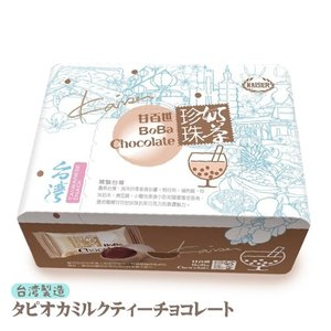 台湾産 タピオカミルクティー チョコレート【メール便不可】