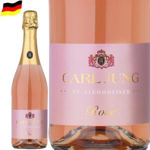 カールユング ノンアルコールワイン 普通のワインを造る工程を終え、その後加熱してアルコール分を0.5...