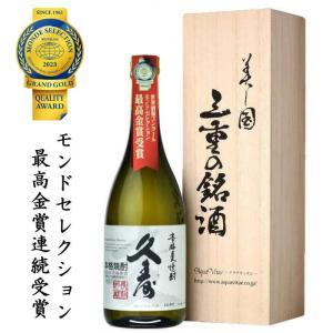 商品名 金選久寿白札  商品説明 熟成された久寿は色・香り・まろやかな口当りで本格焼酎の絶妙な逸品で...