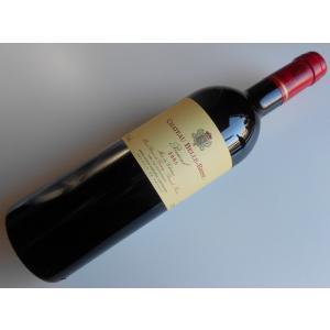[2005]シャトー・ベル・ブリーズ ポムロルChateau Belle Brise Pomerol|vinsfinsmotohama