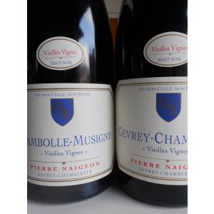 ワインセミナー通信1: シャンボール・ミュジニとジュヴレ・シャンベルタン村名比較 vinsfinsmotohama