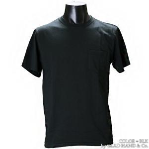 【返品不可】GLAD HAND GH0020 クルーネックポケットTシャツ 無地 CREW NECK S/S STANDARD POCKET TEE SHIRT PLAIN グラッドハンド|vintage