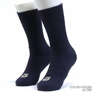 【返品不可】UES SX-0 ムラ糸3本撚り先染めソックス 靴下 YARN UNEVENNESS THREE-PLY SOCKS ウエス|vintage