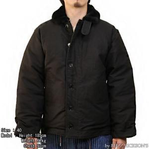 【返品不可】BUZZ RICKSON'S x WILLIAM GIBSON BR14276 デッキジャケット Type BLACK N-1 JUNGLE CLOTH DOWN FILLED|vintage
