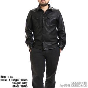 FINE CREEK & CO ACST001 レザーシャツジャケット ハンク LEATHER SHIRT JACKET HANK ファインクリーク・アンド・コー|vintage