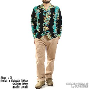 【返品不可】SUN SURF SS28016 アロハ RAYON HAWAIIAN SHIRT L/S KAHILI GINGER サンサーフ 東洋|vintage