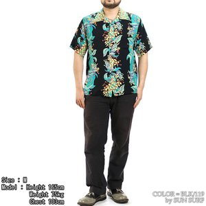 【返品不可】SUN SURF SS38026 アロハ RAYON HAWAIIAN SHIRT S/S KAHILI GINGER サンサーフ 東洋|vintage