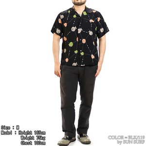 【返品不可】SUN SURF x STAR OF HOLLYWOOD SH38128 オープンシャツ HIGH DENSITY RAYON OPEN SHIRT S/S ATOMIC FISH サンサーフ 東洋|vintage