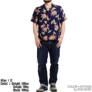【返品不可】SUN SURF SS38032 アロハ RAYON HAWAIIAN SHIRT S/S STUDDED WITH PALM TREE AND PINEAPPLE サンサーフ 東洋|vintage