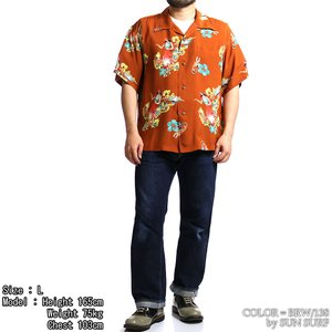 【返品不可】SUN SURF SS38033 アロハ RAYON HAWAIIAN SHIRT S/S BEING TO DANCE HULA サンサーフ 東洋|vintage