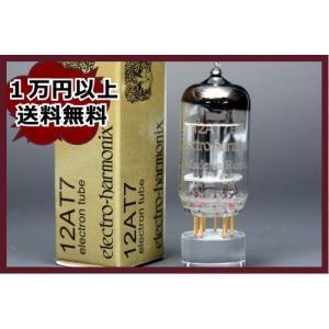 12AT7/ECC81 EH ゴールド  単品1本 真空管EG10|vintagesound