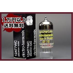 12AT7WC 超ローノイズ EH 単品1本 真空管EX10|vintagesound