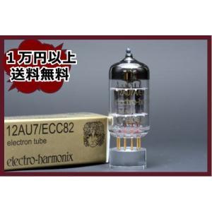 12AU7/ECC82 EH ゴールド 単品1本 真空管EG10|vintagesound