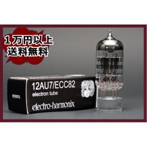 12AU7/ECC82 EH 単品1本 真空管EX10|vintagesound