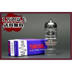 12AX7 TUNG-SOL 単品1本 真空管EX10|vintagesound