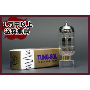 ECC803S  TUNG-SOL 単品1本 真空管EX10|vintagesound