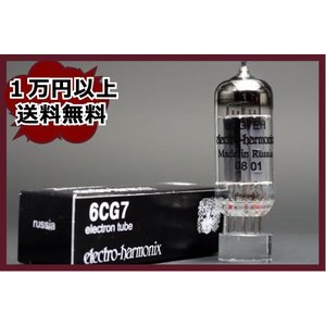 6CG7/6FQ7 EH 単品1本 真空管EX10|vintagesound