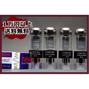 6V6GT TUNG-SOL 4本マッチ 真空管EX20 【送料無料】
