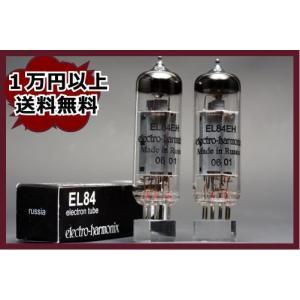 EL84/6BQ5 EH 2本マッチ 真空管EX20