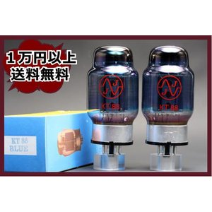 KT88 JJ ブルー管 2本マッチ 真空管EX20 【送料無料】