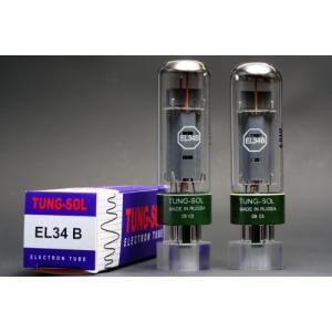 EL34B TUNG-SOL 2本マッチ 高パワー 真空管HX23|vintagesound