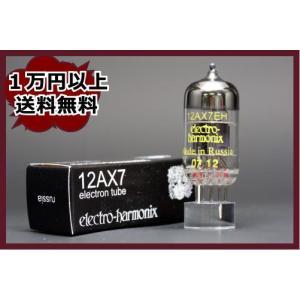 12AX7/ECC83 EH 6本マッチ 高ゲイン 真空管MX13 【送料無料】|vintagesound