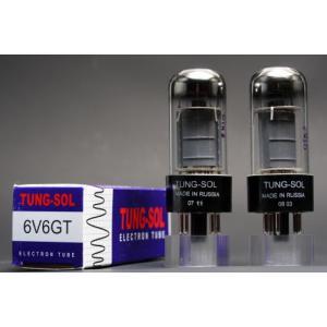 6V6GT TUNG-SOL 2本マッチ 真空管MX29|vintagesound