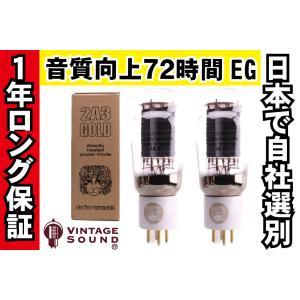 2A3   EHゴールド 2本マッチ 中パワー 真空管PG22 【送料無料】