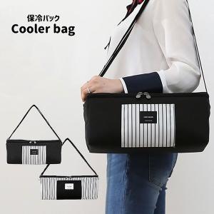 保冷ショルダーバッグ 折りたたみ 保冷バッグ おしゃれ かわいい 大容量 斜めがけ 軽量 クーラー ...