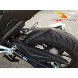 バイク リアフェンダー ロッソクロモ ホンダ NC750X / S  NC700X / S  インテグラ700 適合 インナーフェンダー イタリア・ホンダ 純正オプション|vio0009|03
