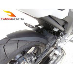 バイク リアフェンダー ロッソクロモ ホンダ NC750X / S  NC700X / S  インテグラ700 適合 インナーフェンダー イタリア・ホンダ 純正オプション|vio0009|04
