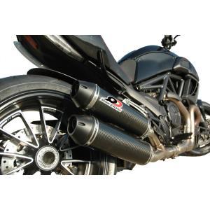 バイク マフラー QDエキゾースト マグナム ツイン・カーボン スリップオンシステム ドカティ ディアベル|vio0009