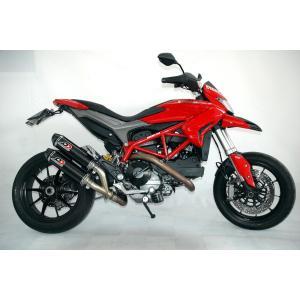 バイク マフラー QDエキゾースト ドカティ ハイパーモタード 821 マグナム ツイン・カーボン スリップオンシステム|vio0009