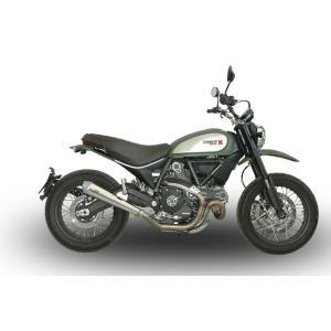 バイク マフラー QDエキゾースト ドカティ スクランブラー マックスコーン メガホン スリップオンシステム|vio0009
